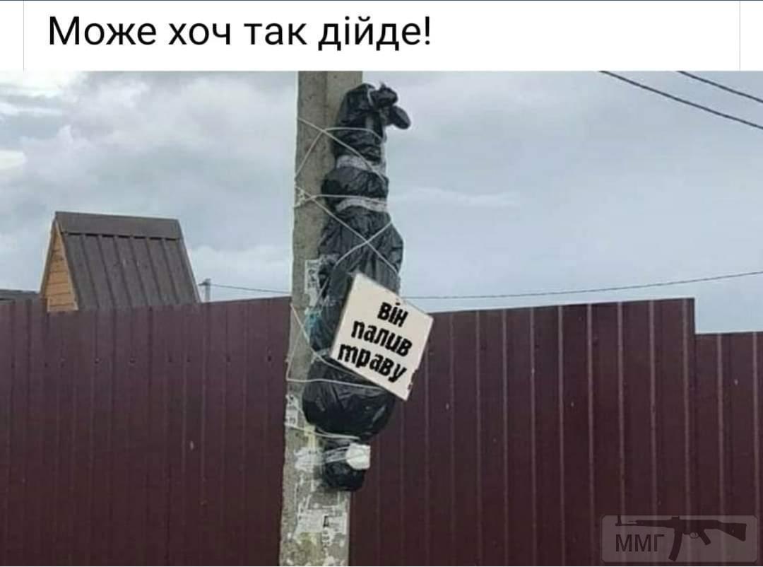 99283 - Украина - реалии!!!!!!!!