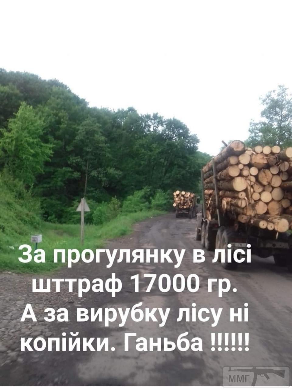 99284 - Украина - реалии!!!!!!!!
