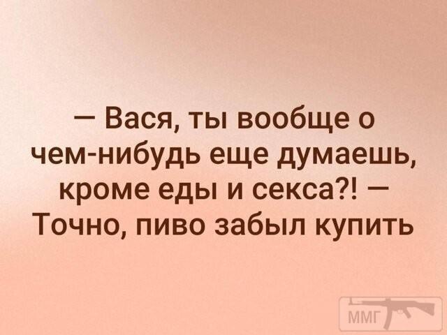 99299 - Пить или не пить? - пятничная алкогольная тема )))