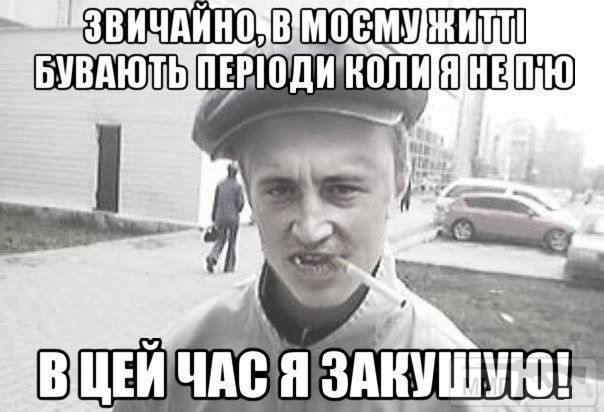 99300 - Пить или не пить? - пятничная алкогольная тема )))