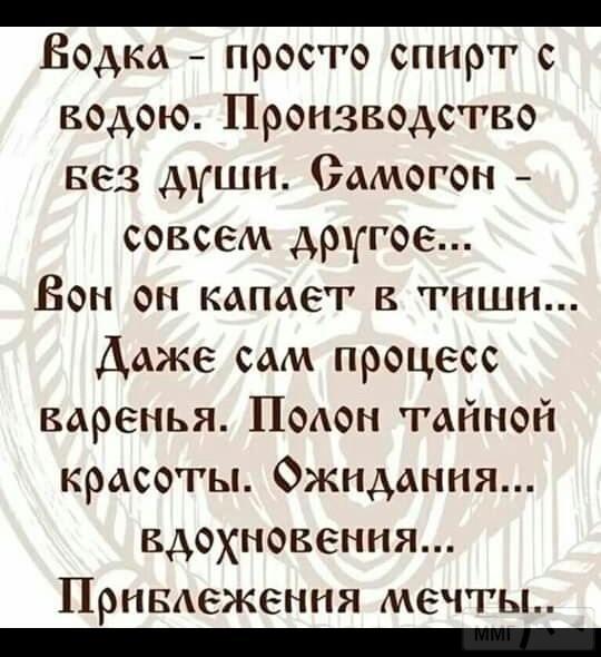 99356 - Пить или не пить? - пятничная алкогольная тема )))