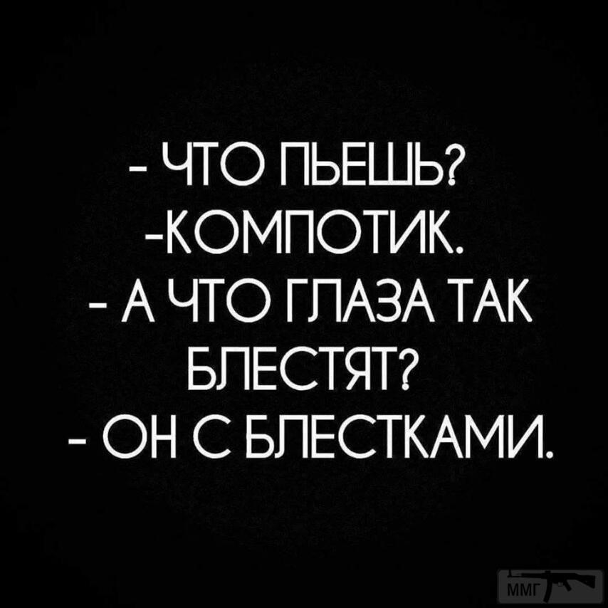 99357 - Пить или не пить? - пятничная алкогольная тема )))