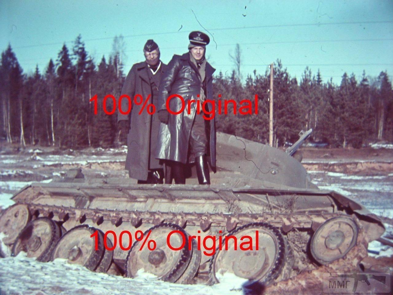 99370 - Военное фото 1941-1945 г.г. Восточный фронт.
