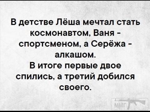 99478 - Пить или не пить? - пятничная алкогольная тема )))
