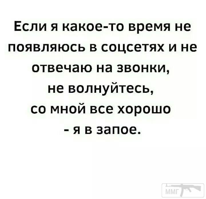 99479 - Пить или не пить? - пятничная алкогольная тема )))