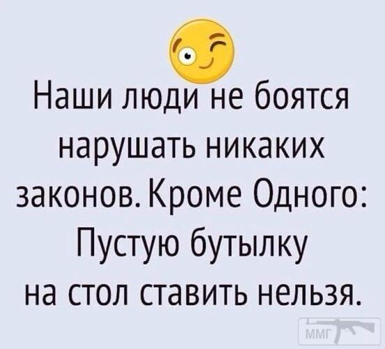 99480 - Пить или не пить? - пятничная алкогольная тема )))