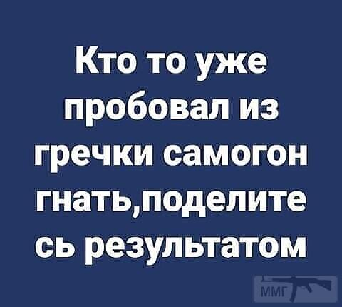 99481 - Пить или не пить? - пятничная алкогольная тема )))