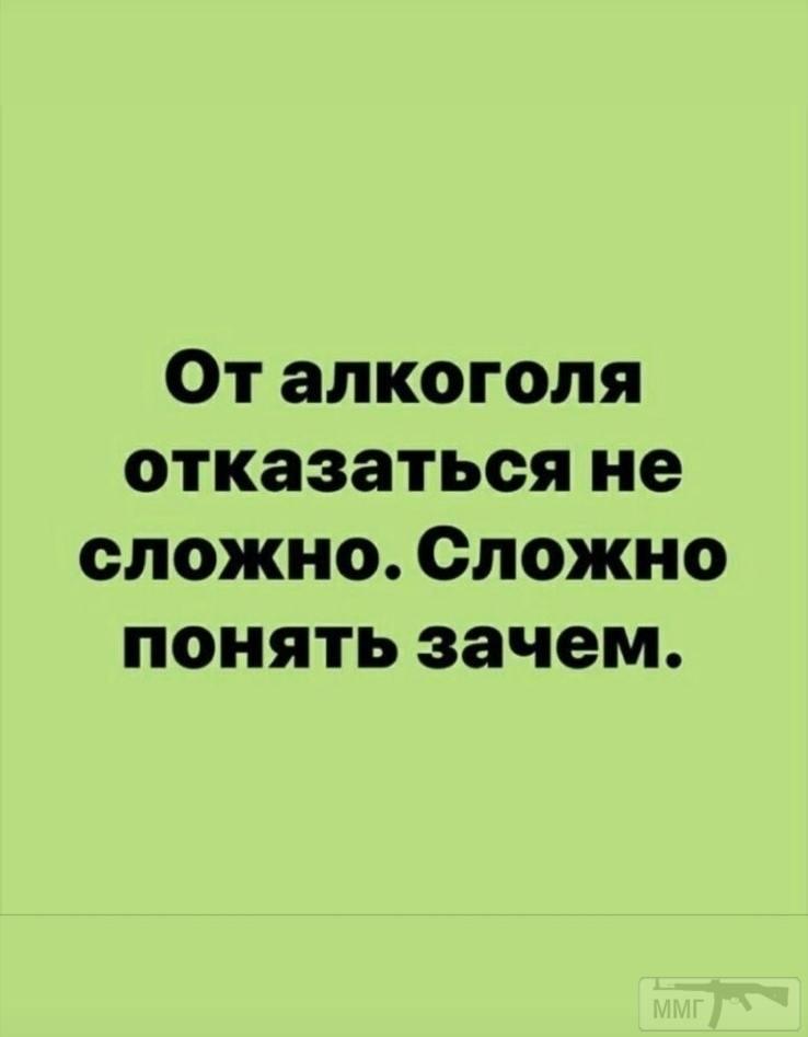 99484 - Пить или не пить? - пятничная алкогольная тема )))
