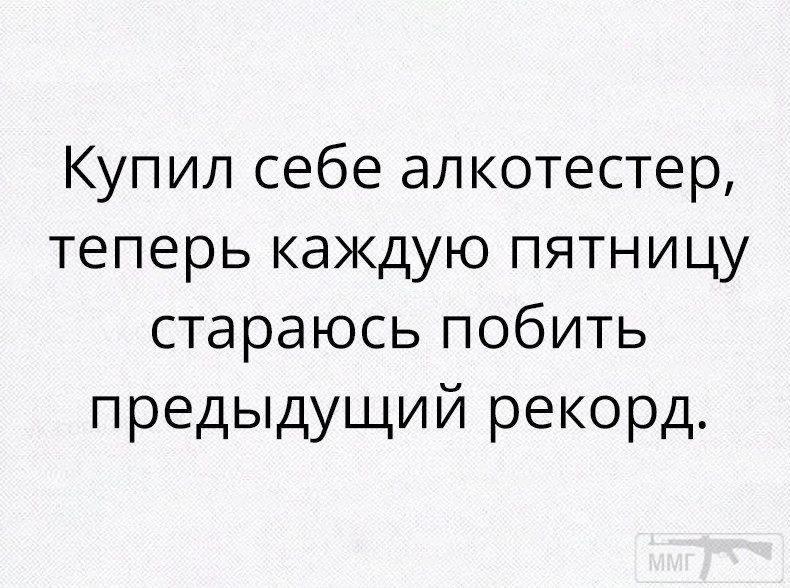 99490 - Пить или не пить? - пятничная алкогольная тема )))
