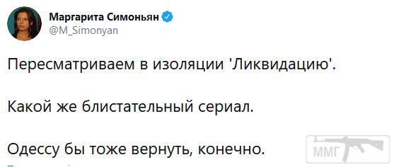 99508 - А в России чудеса!