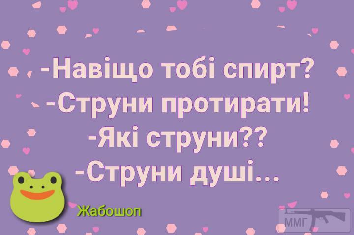 99512 - Пить или не пить? - пятничная алкогольная тема )))