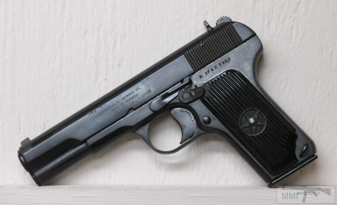99552 - Пистолет ТТ (Тульский Токарева)