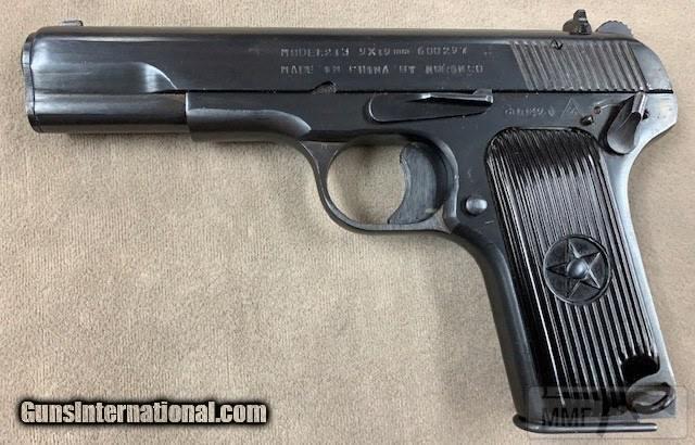 99554 - Пистолет ТТ (Тульский Токарева)