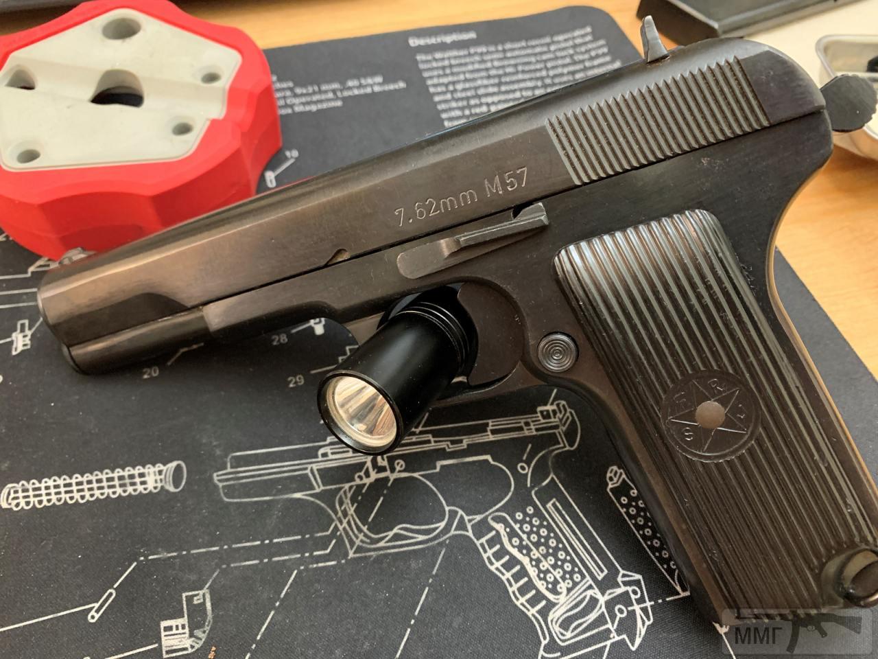 99558 - Пистолет ТТ (Тульский Токарева)