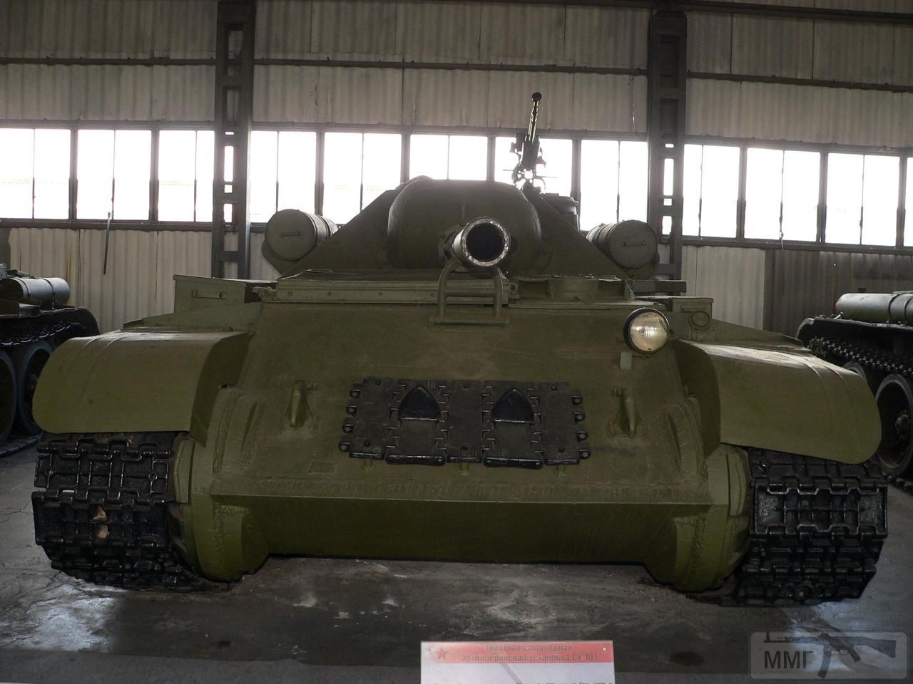 99599 - Танковий музей Кубинка