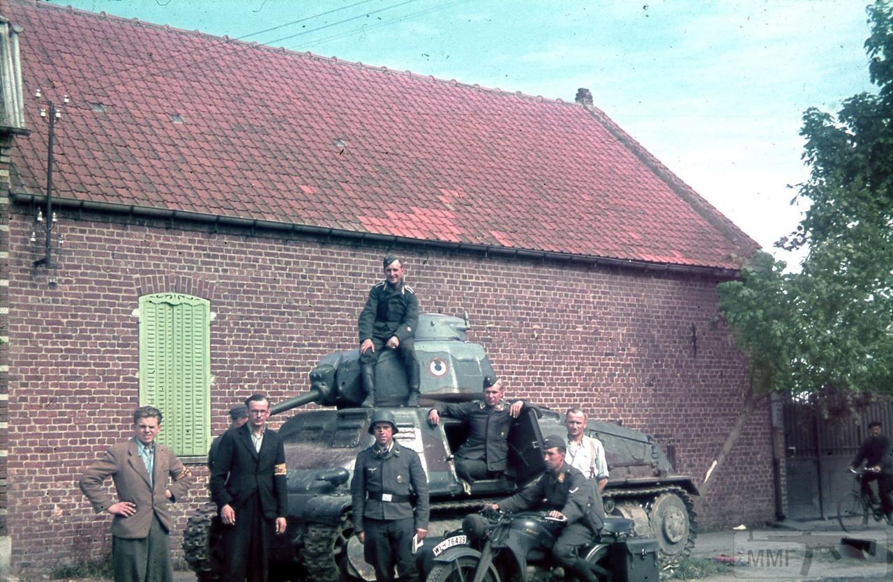 99603 - Французская кампания 1939-1940