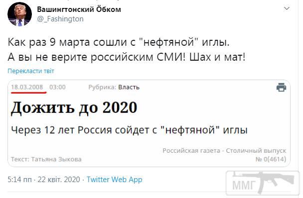 99615 - А в России чудеса!
