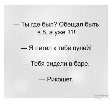 99638 - Пить или не пить? - пятничная алкогольная тема )))
