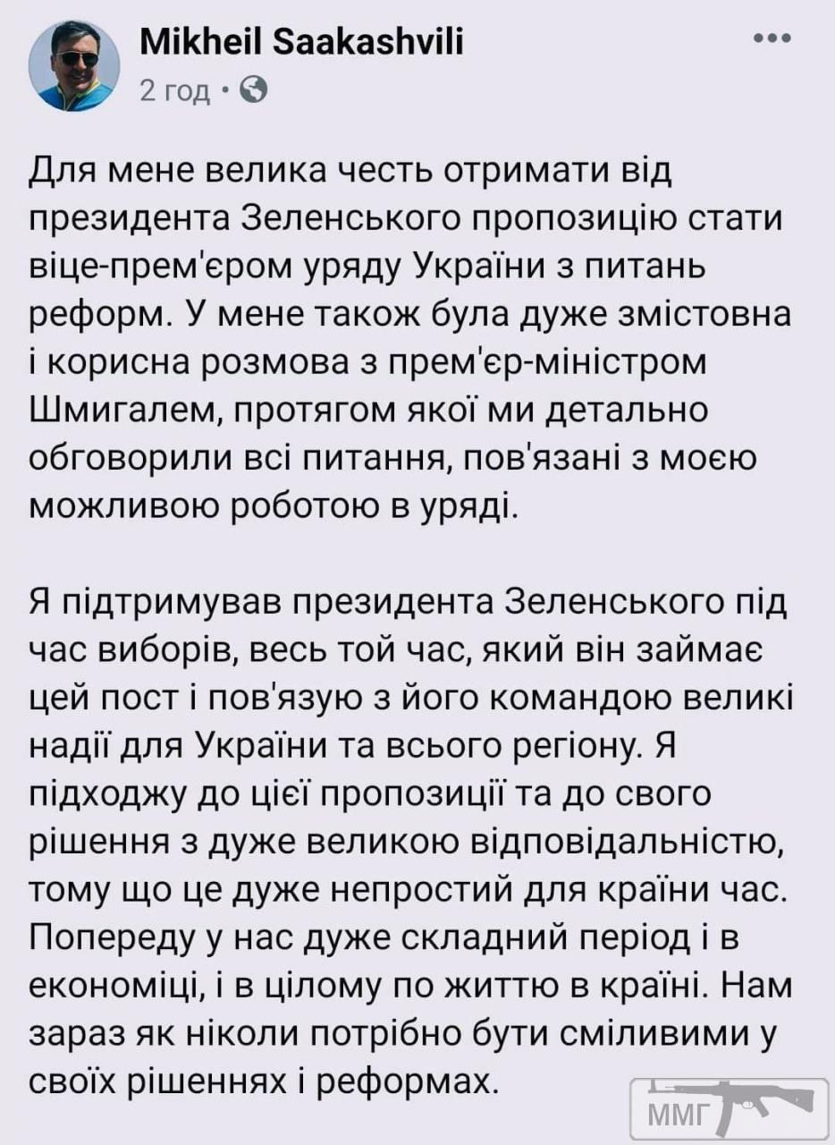 99732 - Украина - реалии!!!!!!!!