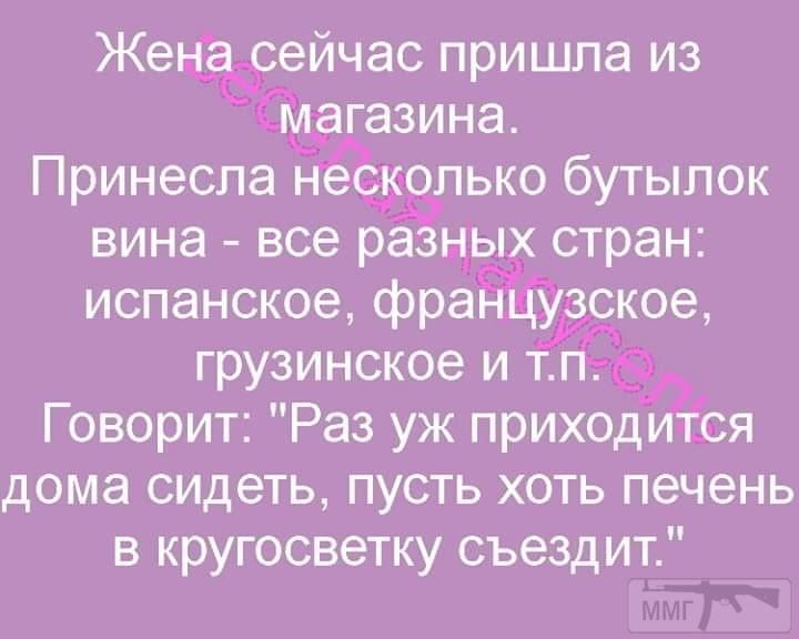 99813 - Пить или не пить? - пятничная алкогольная тема )))