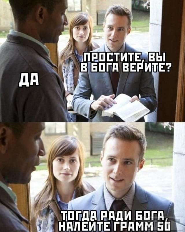 99834 - Пить или не пить? - пятничная алкогольная тема )))