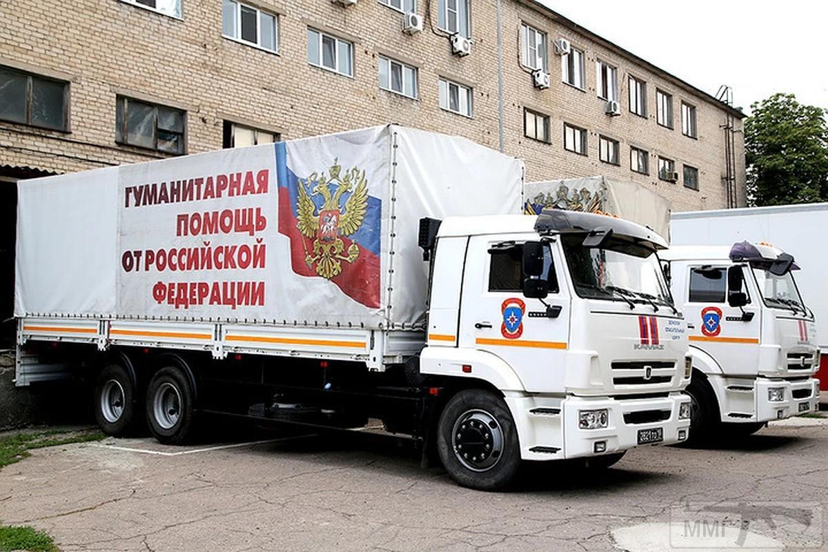 99899 - Украина - реалии!!!!!!!!