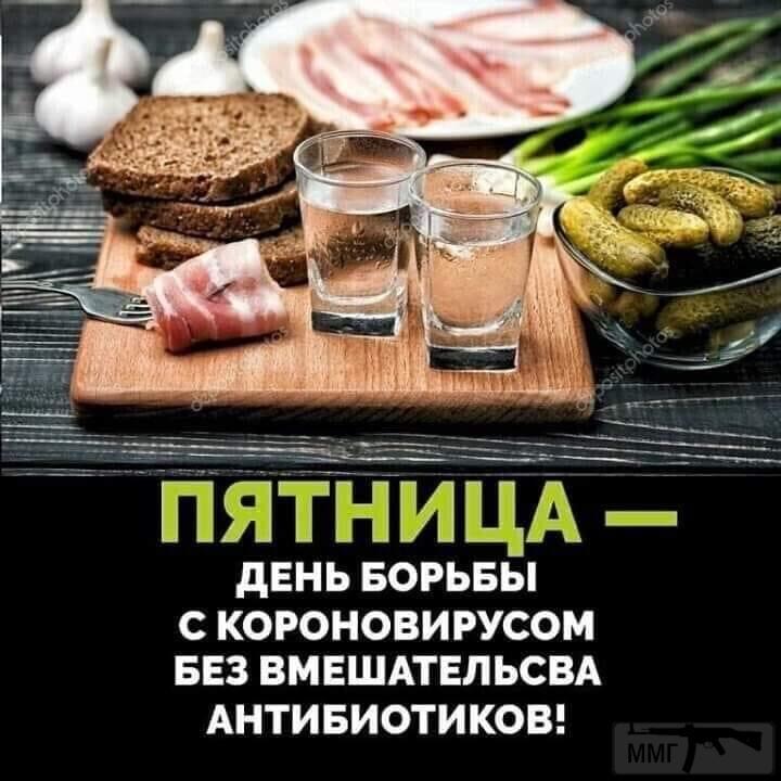 99968 - Пить или не пить? - пятничная алкогольная тема )))