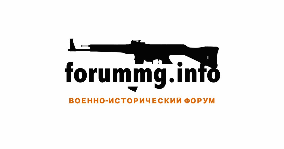 forummg.info