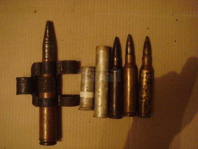 216 - боеприпасы ММГ