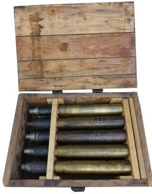 223 - ящик 45 мм