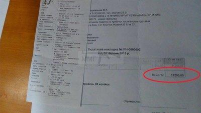 """235 - Система модульных стержневых аппаратов внешней фиксации""""Стабилис-4"""""""